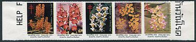 THAILAND Mint Never Hinged  Poster Stamp Strip  1973 TUBERCULOSIS  UPTOWN 12220