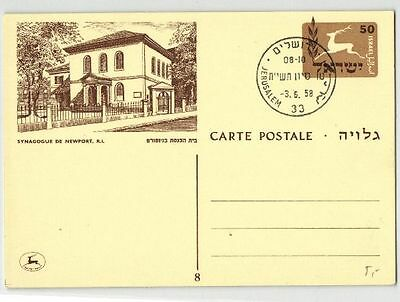 Architecture - entier postal d'Israel 1958 - F588118