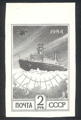 """Russia 1991 (1984) Icebreaker """"Arctica""""/Ship/Helicopter/Arctic 1v imperf n23683"""