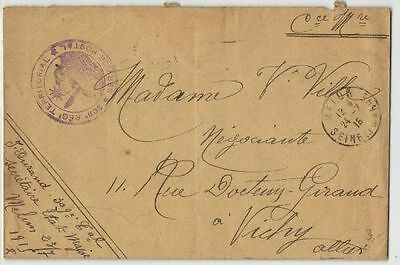 France - Lettre Vichy - F598603