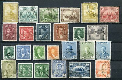 IRAQ Early M&U Lot to 10R 40 Stamps
