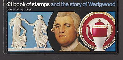 Wedgwood £1 Book Of Stamps