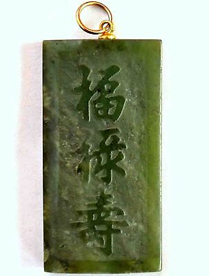 Vintage Chinese Jade Pendant 39mmX20mm