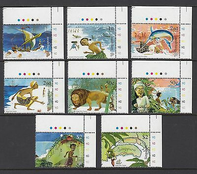 SINGAPORE 2014 LEGENDS & MYTHS, Set of 8, Mint Never Hinged
