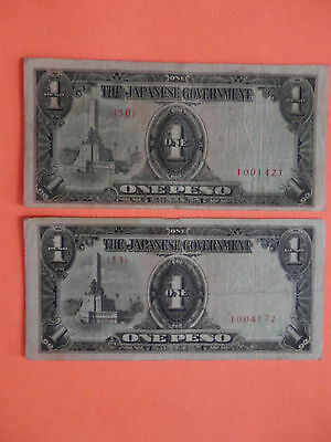PHILIPPINES Money Japanese Japan Occupation REPLACEMENT BILL 1 ONE PESOS