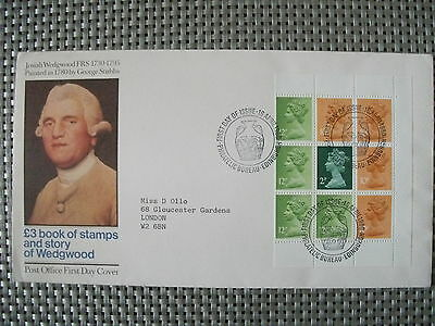 GB 1980 Wedgewood booklet pane First Day Cover