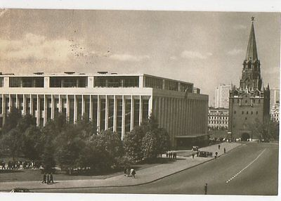 Moscow Kremlin Palace of Congresses 1971 Postcard Russia 0824