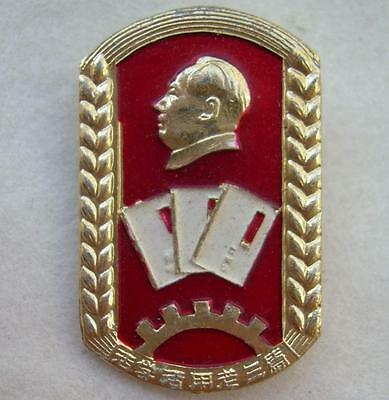 Chairman Mao Badge 3 Constantly Read Articles Electroplating Cultural Revolution