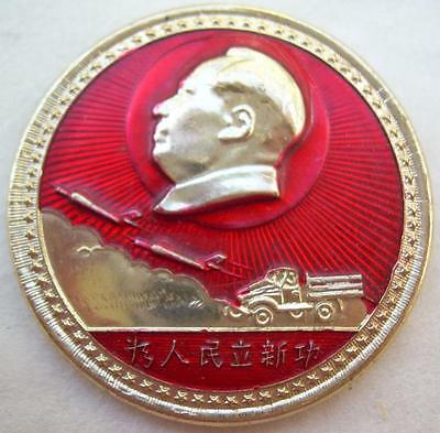 "Chairman Mao Badge ""Achieve New Things For The People"" China Truck Jet Fighters"