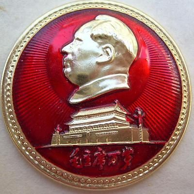 Closely Follow Chairman Mao's Great Strategic Plans Badge Cultural Revolution