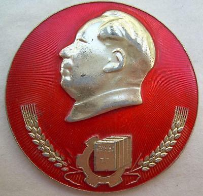 Selected Works of Mao Zedong Chairman Mao Badge China Cultural Revolution