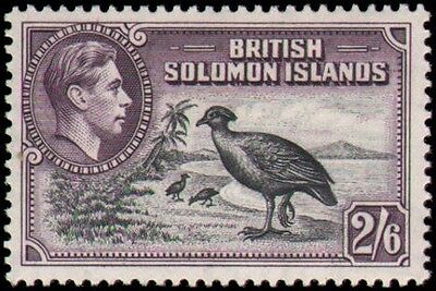 Solomon Islands #77 MH
