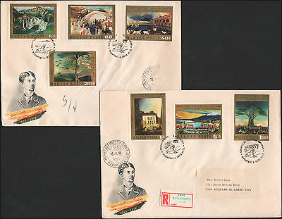 Hungary #2542-2546 Pair of FDCs, one registered, 1973