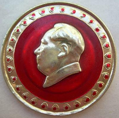 Chairman Mao Badge Red Sun in the Hearts of the People of the World Sunrise Rev.