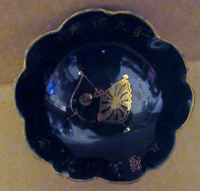 """Japanese  Sake Cup  Imperial Army Turquiose """"pedle"""" Cup- Rare"""