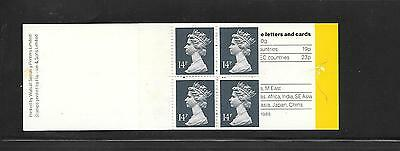 Machin - 56p - Harrison/Walsall barcode booklet GB4 - unmounted mint
