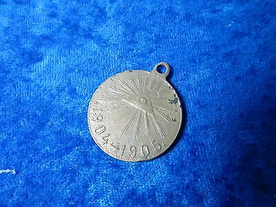 Russia.Medal.In memory of Russian-Japanese war.1916. (OO108)