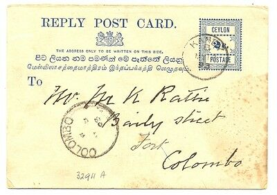 Ceylon 1893  Ps Reply Part (P28 )  Pm = Kandy =   Fine Stains