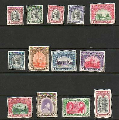 (W40) Bahawalpur 1947/8 Stamps George Vi Mnh Selection More Listed