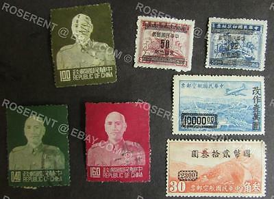 China/ Taiwan -seven old of Stamps #6