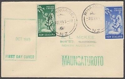 New Zealand 1949 Health Illustrated Fdc (Id:16/d6878)