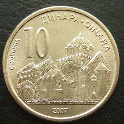 SERBIA 10 DINARA 2007 : Studenica Monastery : NICE UNC COLLECTION COIN ...t101