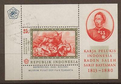 Indonesia Sgms1177 1967 Paintings By Raden Saleh F/used
