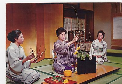 4 Old Larger Type Real Photo  Postcards From Japan, All Unused.