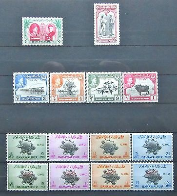 Mint Stamps from Bahawalpur