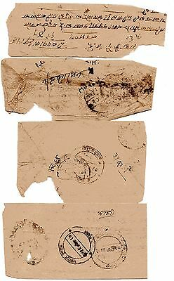 NEPAL,NINE pre 1900 (part) letters,, on rice paper,(I know nothing about these)
