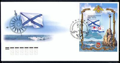 Russia 2008 Navy/Ships/Flags/Military m/s FDC (n30307)
