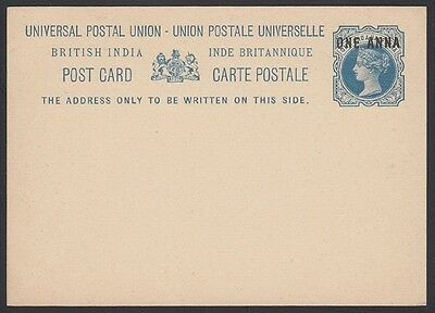 INDIA, 1892. Post Card H&G 9,  Mint
