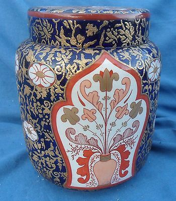 Antique Doulton Burslem Imari Pattern Lidded Barrel NR