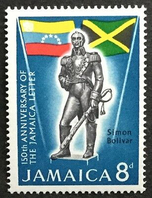 Jamaica 1966 150th Annivv of the Jamaica letter SG259 Unmounted Mint (See Scan)