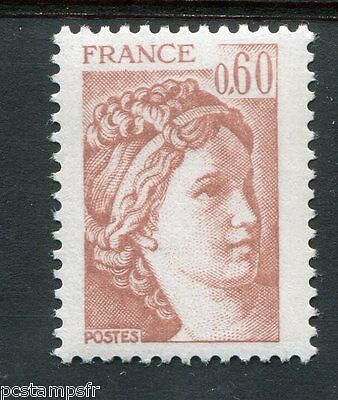 FRANCE 1981, timbre 2119b, type SABINE, VARIETE GOMME TROPICALE, neuf**