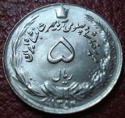 Sh1354 (1975) Iran 5 Rials In Au-Uncirculated Condition
