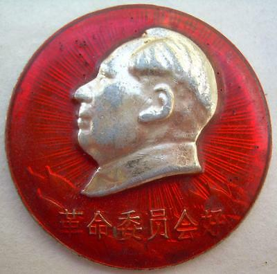 Chairman Mao Badge Dalian Electric Machinery Company China Cultural Revolution