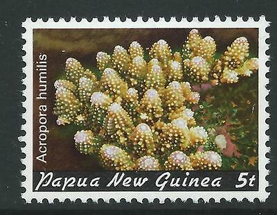 PAPUA NEW GUINEA SG440 1982 5t DEFINITIVE  MNH