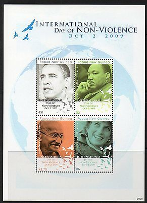 Papua New Guinea Sgms1341 2009 International Day Of Non Violence Mnh