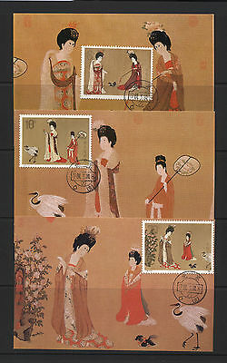 China 1984 Tang Dynasty Paintings Cards Set Mint