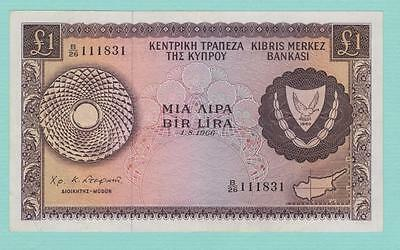 CYPRUS ONE POUND BANKNOTE 1-8-1966 P43a