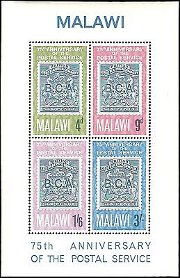 Malawi #57a MNH VF S/S, stamps on stamps