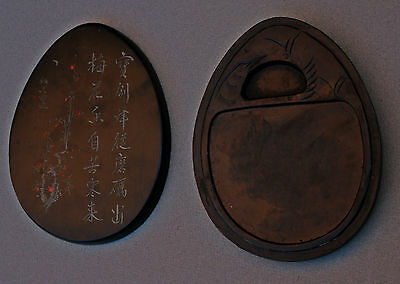 Chinese Carved Inkstone Carved Black Stone Calligraphy - French Flea Market Find