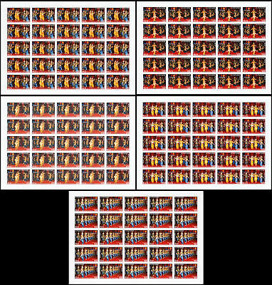 40 Years ASEAN (I): Dancers -IMPERFORATED SHEET(I)- (MNH)