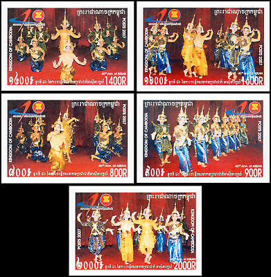 40 Years ASEAN (I): Dancers -IMPERFORATED- (MNH)
