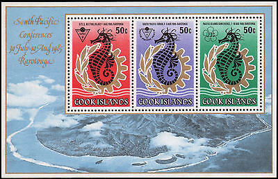 Cook Islands #887 MNH VF s/s