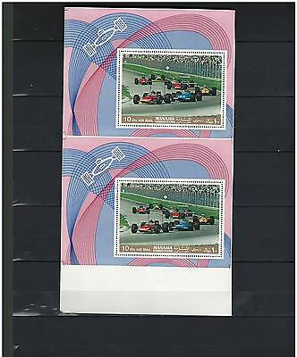MANAMA, Stamps, CARS, F1, Sports, AUTO RACING, MINT NH - PROOF -
