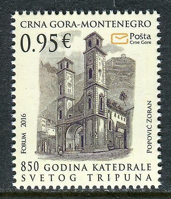 255 MONTENEGRO 2016 - 850 Years of the Cathedral of Saint Tryphon - MNH Set