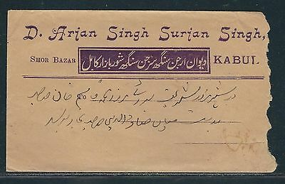 1920's Afghanistan Commercial Cover - Kabul