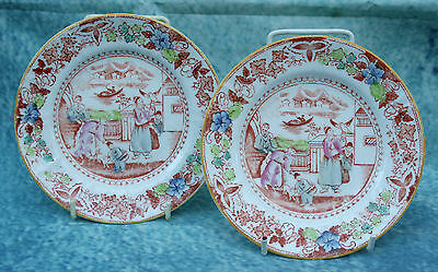 Pair (2) Antique Oriental Chinese Pink Porcelain Side plate Japanese ?